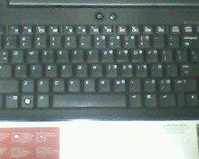 HP Compaq Presario